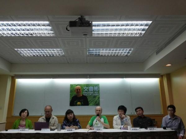文魯彬今宣佈將爭取綠黨提名參選立委,有機會成為台灣史上第一位參選立委的「外國臉孔」台灣人。(圖擷自文魯彬臉書)