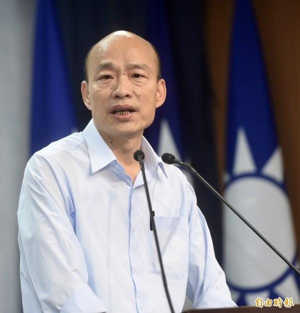 國民黨高雄市長提名人韓國瑜。(資料照)