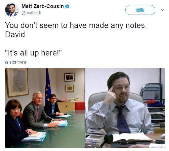 英國工黨黨魁柯賓的前發言人札布科任,發文嘲諷沒寫筆記的戴維斯。(圖擷自堆特)