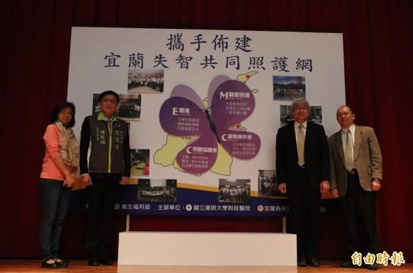 陽明大學附設醫院在縣內成立共照中心。(記者林敬倫攝)