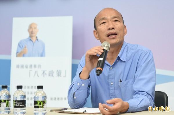 新科高雄市長韓國瑜選前喊出要讓高雄人口突破500萬,引發不少質疑。(資料照)