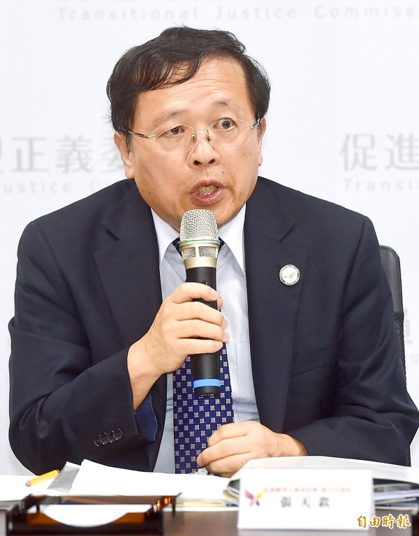Transitional Justice Commission Deputy Chairman Chang Tien-chin speaks at a news conference in Taipei on July 16.