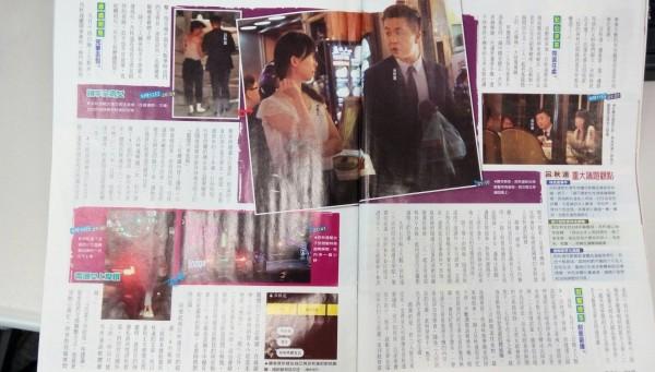 壹週刊拍到呂秋遠和兩女分別約會。(圖翻攝自壹週刊)