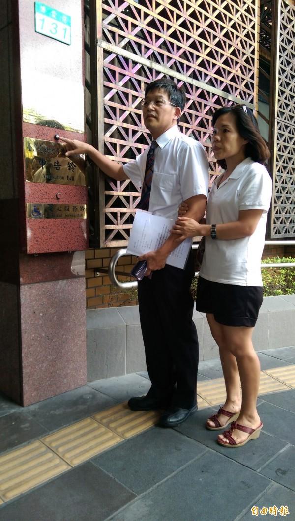 林姓計程車司機按鈴控告呂女涉誹謗、誣告。(資料照,記者謝君臨攝)