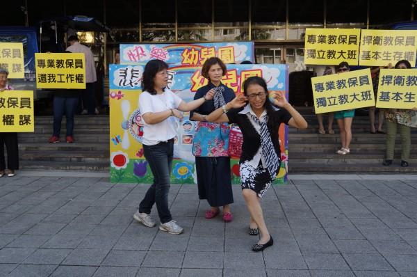 教保員今早赴台北地檢署按鈴申告,並上演行動劇要求正視教保員工作權。(記者錢利忠攝)