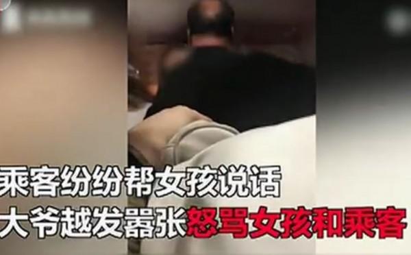 目击者表示,女孩的座位并非博爱座,而且当时车上还有其他空位。(图撷取自微博)