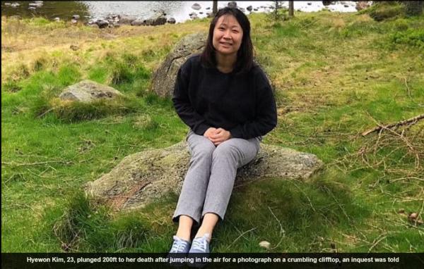 南韓女學生金惠媛到英國遊學。(圖擷取自每日郵報)