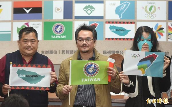 台灣奧運會旗出爐林昶佐:勿再用黨國不分旗幟