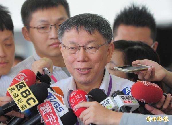 台北市長柯文哲今天出席2018台商新南向高峰論壇,會前接受媒體聯訪。(記者王藝菘攝)