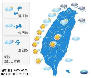 今天降雨方面,迎風面的北部及東半部仍有局部短暫雨,中南部山區也有飄雨的機率。(圖擷自中央氣象局)
