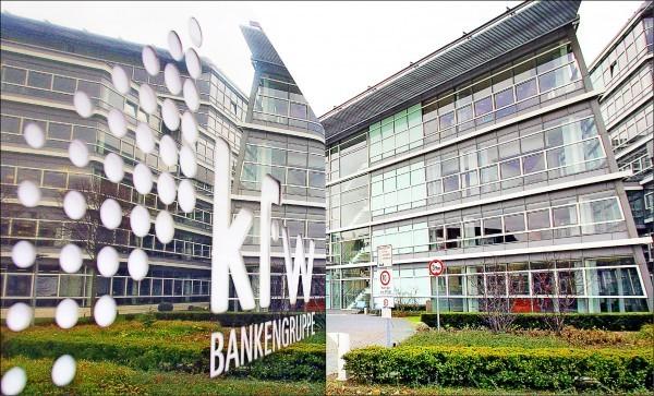 曾被封最愚蠢銀行 德銀行險又錯匯50億歐元