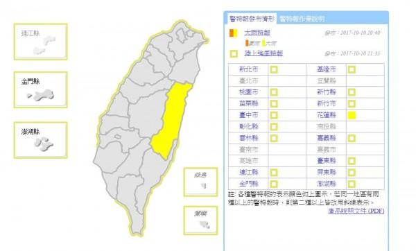 受東北風增強影響,全台15縣市發布陸上強風特報。(圖擷自中央氣象局)