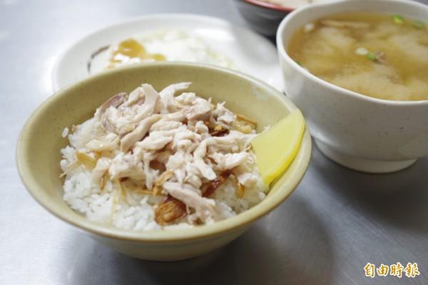 雞肉飯配味噌湯再加上荷包蛋,是劉里長雞肉飯招牌料理。(記者王善嬿攝)