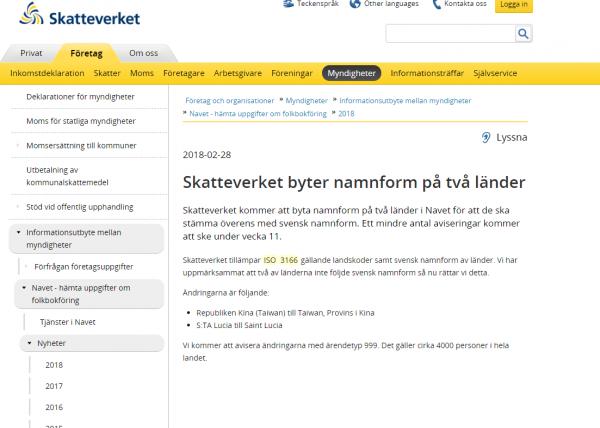 瑞典稅務局擅改台灣為「中國一省」瑞典記者揭內幕