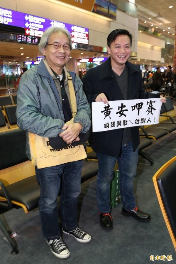 前時代力量成員馮光遠(左)。(資料照,記者陳逸寬攝)