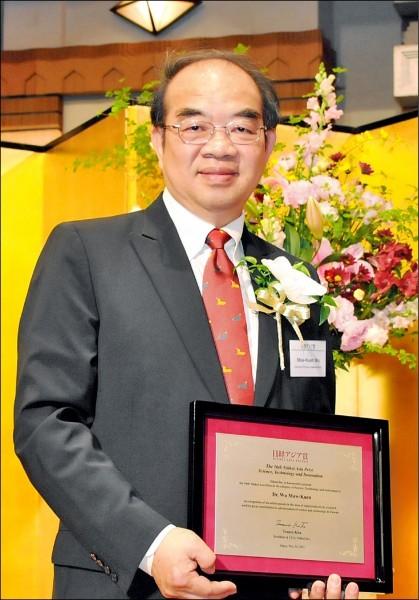 行政院昨晚召開記者會公布新任教育部長人選,由曾獲諾貝爾物理獎提名的中研院院士吳茂昆出任。(中央社檔案照)