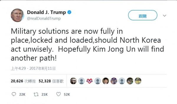 川普在推特發文表示美國軍事已蓄勢待發。(擷取自川普推特)