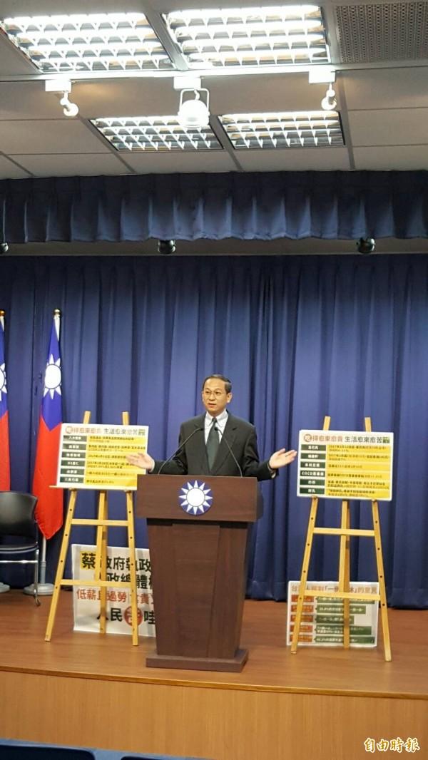 國民黨文傳會副主委唐德明稱,蔡政府唯一的兩岸成績,就是拒絕承認九二共識,導致兩岸關係急凍,許多台灣人民的錢包受凍。(資料照,記者施曉光攝)