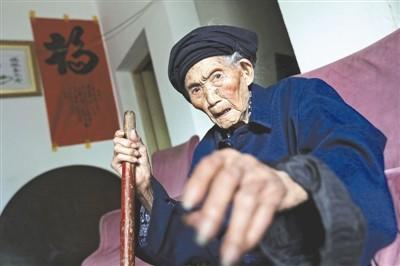 世界最高齡的女人瑞付素清來自中國,今日歡慶119歲生日。(圖擷取自《成都商報》)