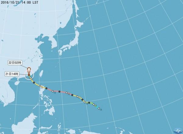 海馬颱風已於今天下午減弱為「輕度颱風」。(圖擷自氣象局)