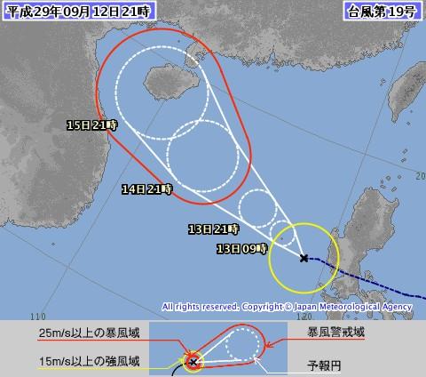 日本氣象廳指出,第19號颱風杜蘇芮已於今晚(12日)生成,朝中國廣東方向前進。(翻攝自日本氣象廳)