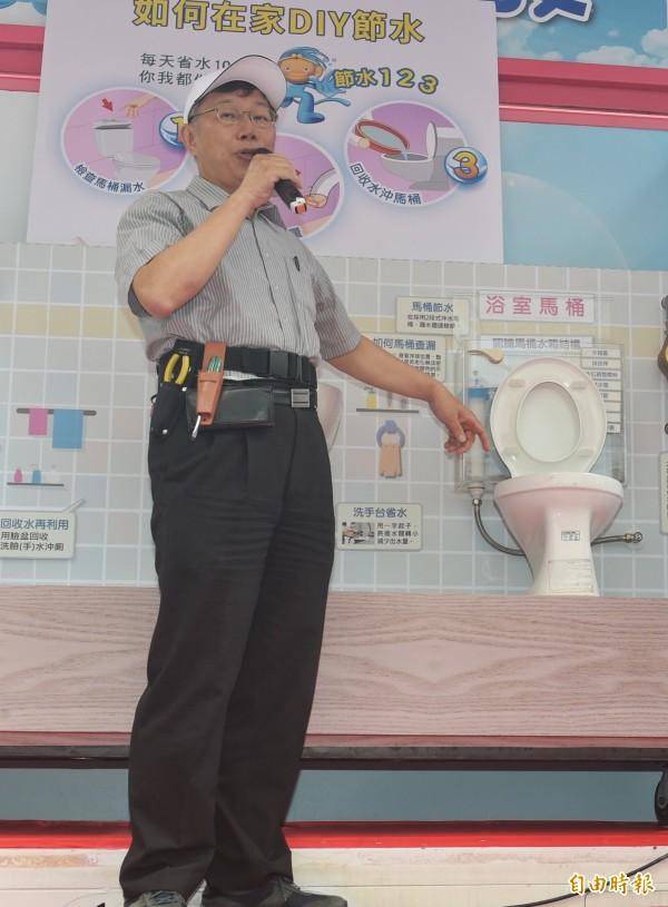 台北市長柯文哲5日出席「家戶節水到府服務」記者會,化身水電師傅宣導家戶節水秘訣。(記者張嘉明攝)