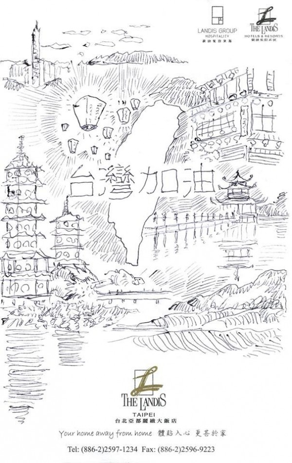 一名從日本來台灣的遊客特地在入住的飯店內,留下一張台灣的速寫圖,希望在這個危急的時刻為台灣打氣,讓飯店房務人員濕了眼眶。(圖擷取自台北亞都麗緻大飯店臉書)