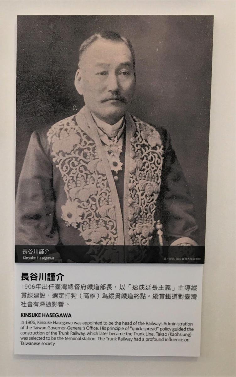 台灣博物館鐵道部園區裡的介紹已經經過調整,去除相關文字;而課綱及教科書中也沒有定義誰是「台灣鐵路之父」。(擷取自事實查核中心網頁)