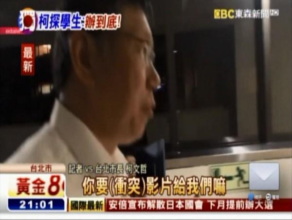 台北市長柯文哲到醫院探視台大遭毆學生。(圖截取自東森新聞)