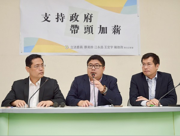 From left to right, Democratic Progressive Party lawmakers Chiang Yung-chang, Tsai Yi-yu and Lo Chih-cheng yesterday in Taipei give their backing to Premier William Lai's proposal to give public servants and military personnel a 3 percent pay raise in the next fiscal year. Photo: Huang You-cheng, Taipei Times