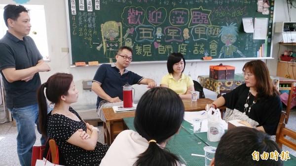 教育部第一次舉辦國小教師自然領域學科知能評量,示意圖。(資料照,記者林明宏攝)