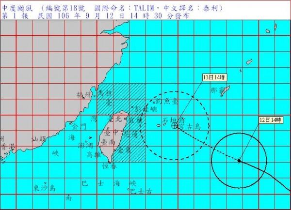 氣象局在下午2點30分針對北部、東部海面發布海上颱風警報,最快在今晚至明晨針對北部、東北部發布陸上颱風警報。(圖擷取自中央氣象局)