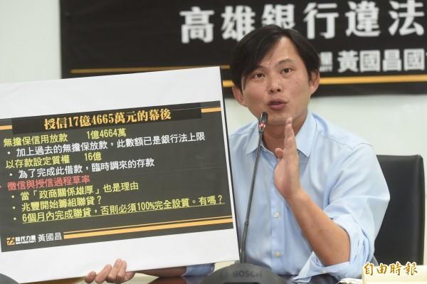 時代力量立委黃國昌罷免案16日(下週六)投票,至少要6萬3888票才能達到罷免門檻。(資料照,記者簡榮豐攝)