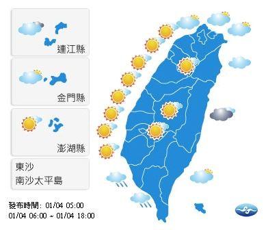 今天上半天各地天氣大致穩定,不過下半天受到南方雲系北移的影響,中南部地區雲量會變得較多。(圖擷自中央氣象局)