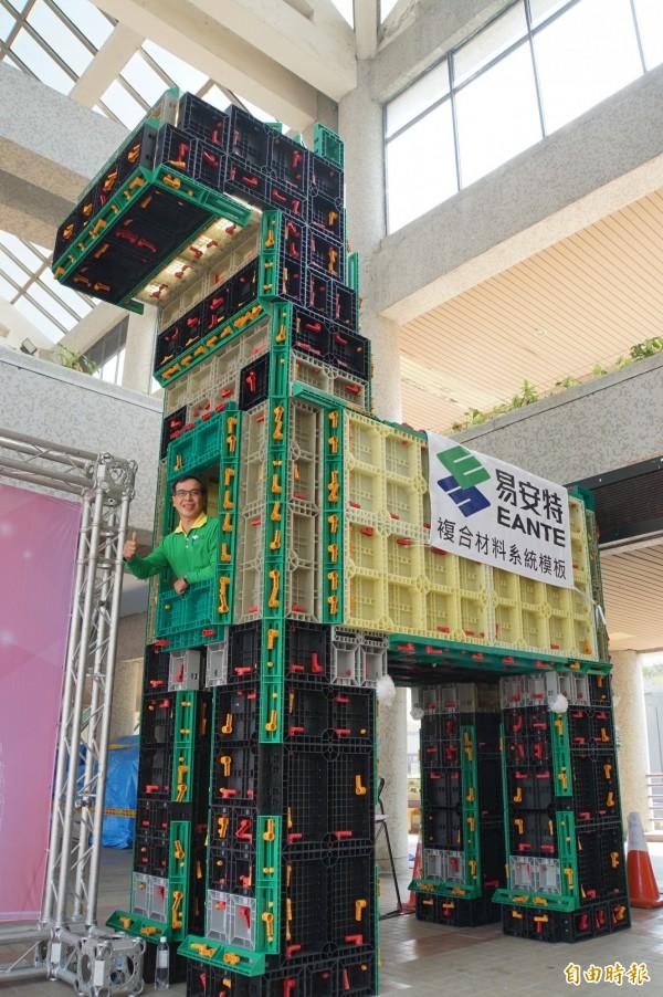 雲科大引進「樂高板模」新工法,蓋房子將像組積木。(記者詹士弘攝)