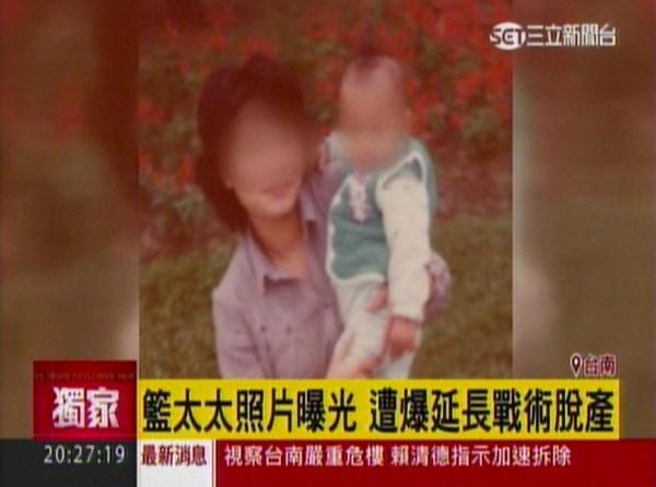 媒體披露「籃太太」本名姓鄭,曾任電台主持人,目前在南市經營旅社。(圖擷取自三立)