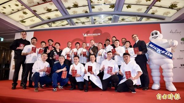 美食界眾所矚目的「2018台北米其林指南」今正式對外發表,台灣共有20家餐廳獲得星級認證。(記者羅沛德攝)