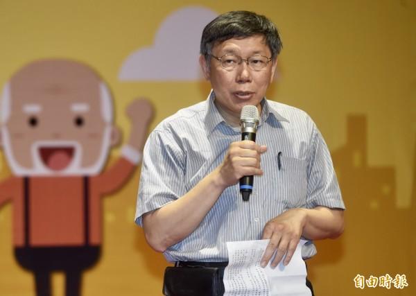 民進黨16日正式與無黨籍的台北市長柯文哲分手,選對會宣告將自提北市長人選,並建議黨主席蔡英文啟動徵召。(資料照)