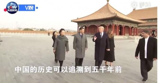 川普化身歷史教授,狂秀對中國歷史的了解。(圖擷自YouTube)