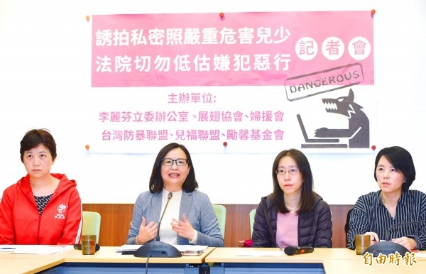Democratic Progressive Party Legislator Lee Li-fen, second left, and civic group representatives in Taipei yesterday call for people charged with child pornography offenses to be held in custody pending trial.