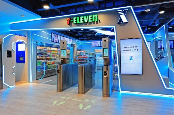 超商龍頭統一超(2912)首間無人超商「X-STORE」原先僅限統一超總部員工,不過已於25日對外向民眾開放體驗,讓小七無人店開張進入倒數計時。(統一超商提供)