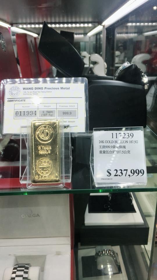 繼知名品牌風衣、手機與香水等高單價商品後,有網友發現,好市多近日又賣起24K、純度999.9黃金條塊。(圖翻攝自臉書粉專「Costco好市多 商品經驗老實說」)
