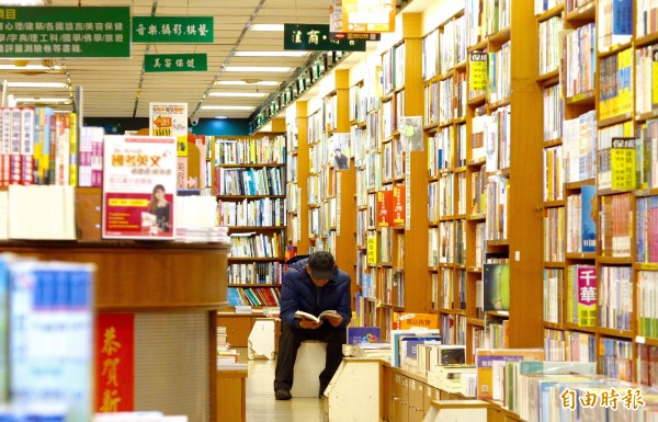 出版業寒冬國圖調查:台灣出版再...