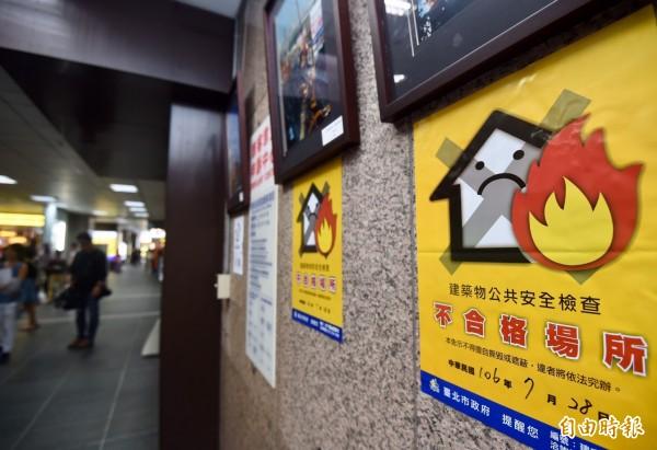 台北車站及台北地下街消防及公安缺失,已被台北市政府張貼兩項不合格場所標籤。(記者簡榮豐攝)