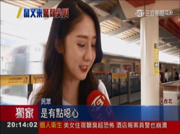 今日上午9點多,捷運紅線再度驚聞老鼠在車廂內到處橫行,民眾受訪時表示有點噁心。(圖擷自三立新聞)