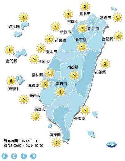 明日全台紫外線指數均為3至5,為中量級等級,無須擔心防曬問題。(圖取自中央氣象局)
