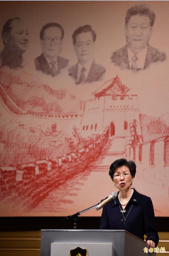 陸委會主委張小月15日出席「中共十九大之權力格局與政策前瞻」國際研討會並致詞。(記者叢昌瑾攝)