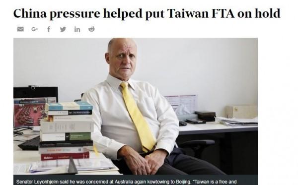 澳洲自由民主黨議員雷昂傑姆質疑,官方疑似受到中國壓力,擱置與台灣簽署FTA的計畫。(圖片擷取自「Financial Review」)