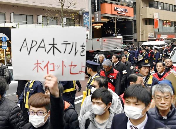 遊行群眾在APA新宿御苑前的分店抗議。(路透)