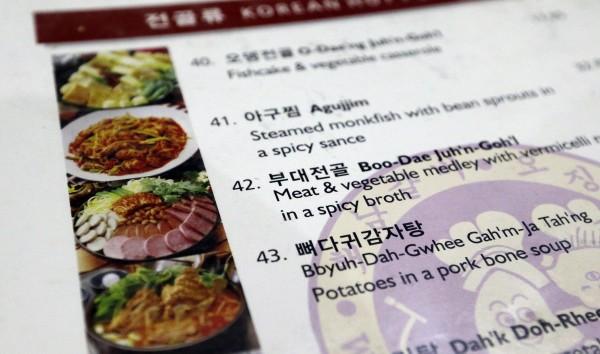 倫敦政治經濟學院(LSE)的最新研究指出,若餐廳的菜單將純素食菜餚獨立於肉食菜餚之外,恐讓定期吃素的顧客點選葷食菜餚。(美聯社)